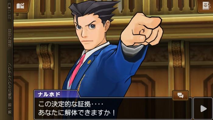 逆転裁判の画像 p1_25