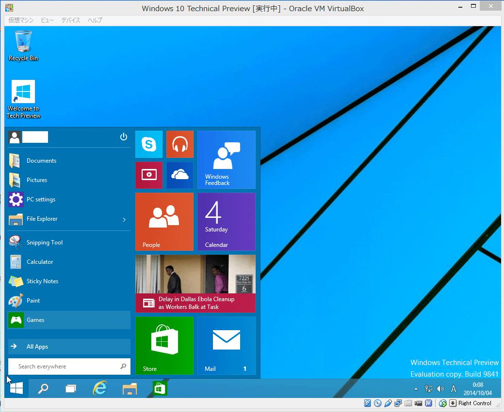 windows 10 technical preview oracle vm virtualbox lancork. Black Bedroom Furniture Sets. Home Design Ideas