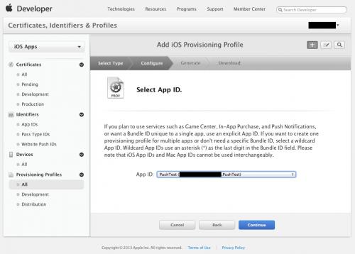 App IDの選択