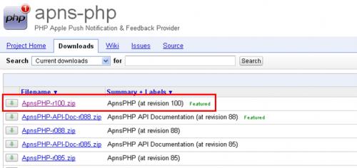 apns-php ダウンロード一覧