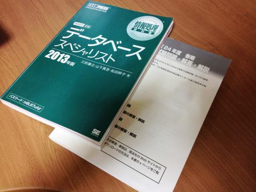 db_book2