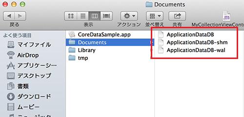 CoreDataの保存例