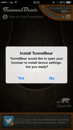 Tunnelbear 設定インストールの確認