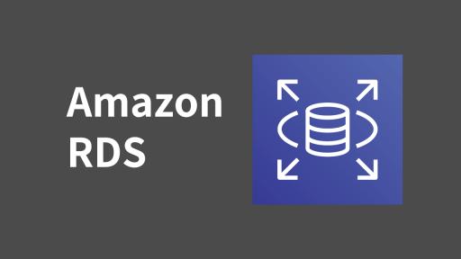 Amazon RDS