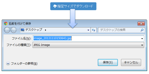 グラデーション画像のダウンロード