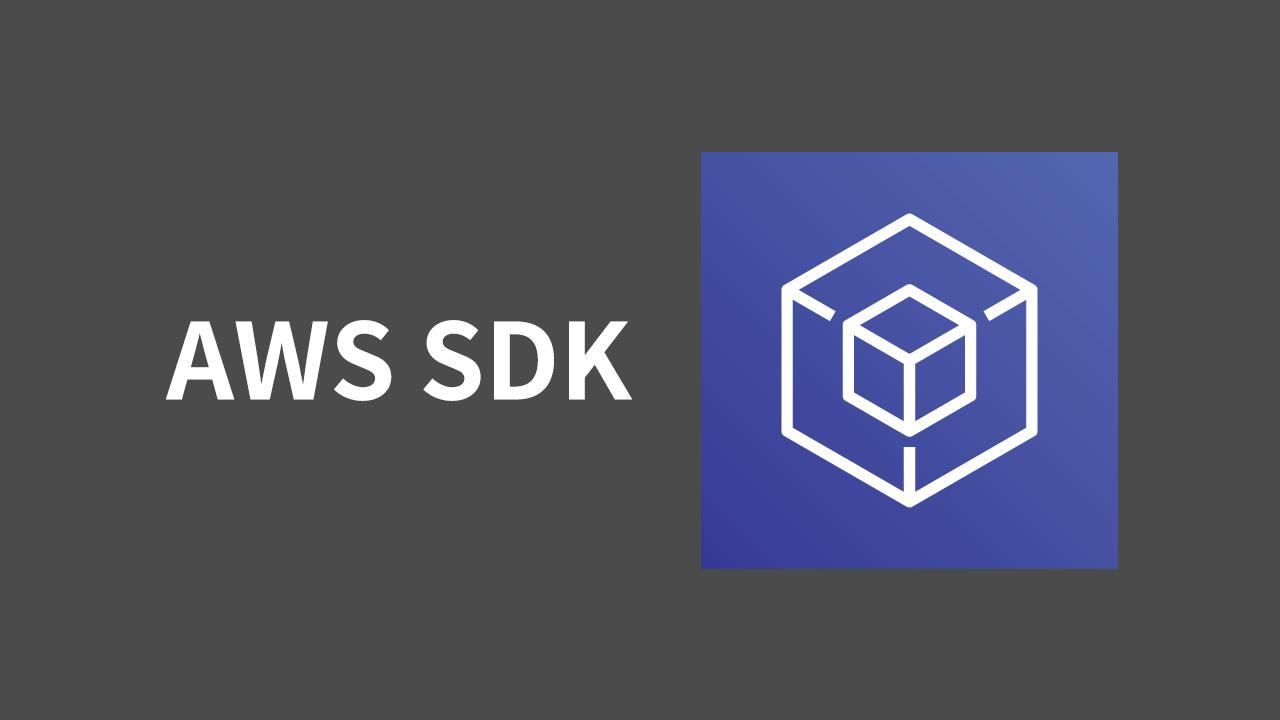 AWS SDK