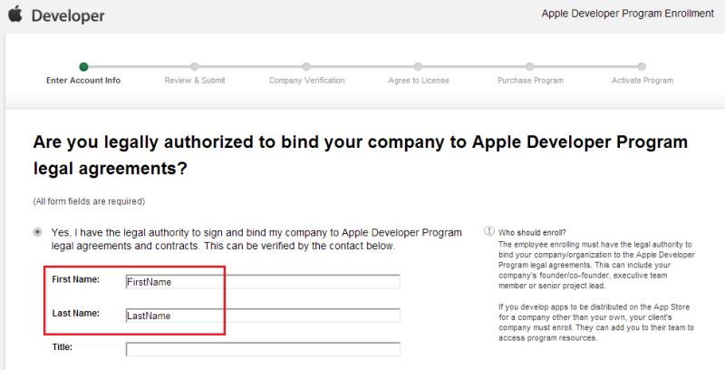 iOS Developer Enterprise Program登録時の名前