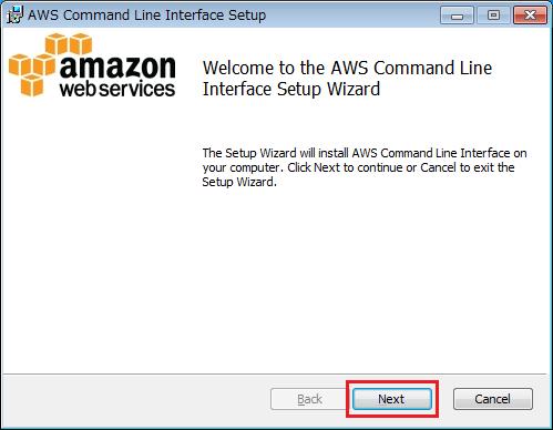 AWS CLI インストール初期画面