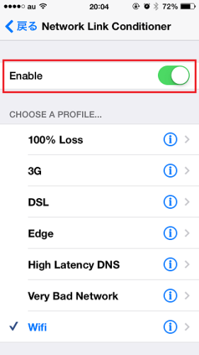 network link conditioner enabled