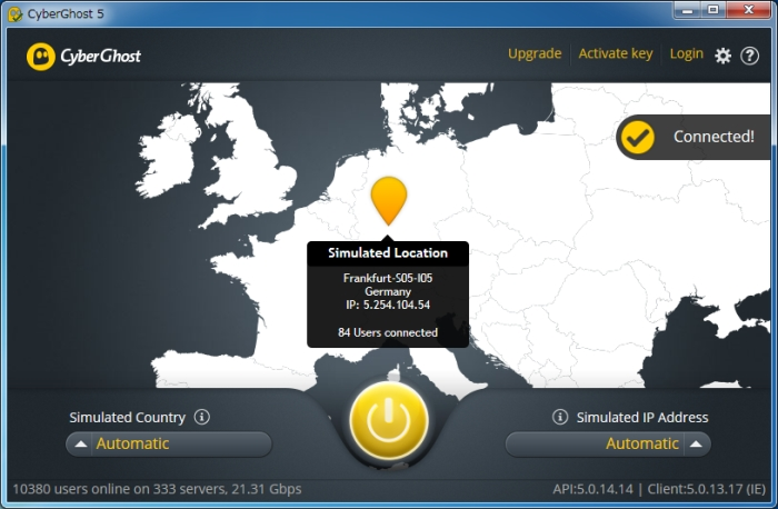 CyberGhost 接続済み ドイツ