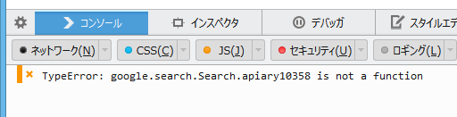 Googleカスタムエンジン Firefoxだけでエラー