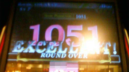 ダーツ カウントアップ 1051点