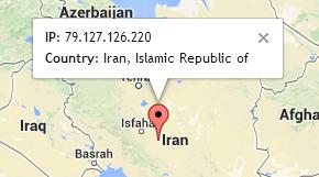 LINE イランからの攻撃