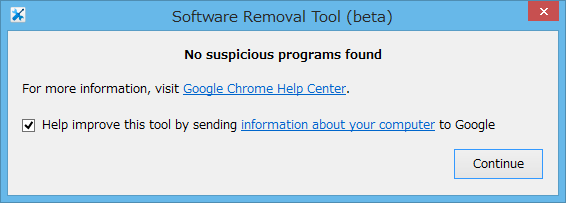 Software Removal Tool 異常なし