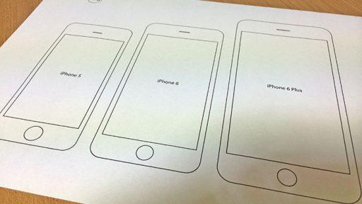 iPhone5/6/6 Plus 紙を印刷したところ