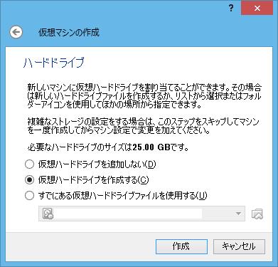 Windows 10 Preview 仮想ハードディスク