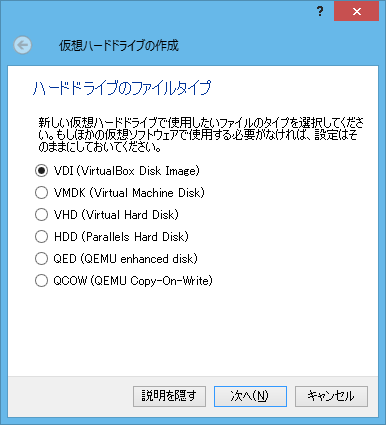 Windows 10 Preview VDI