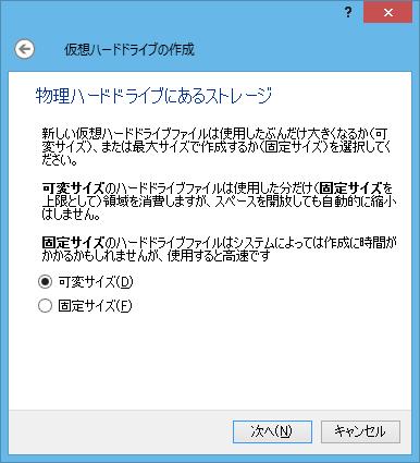 Windows 10 Preview 可変サイズ