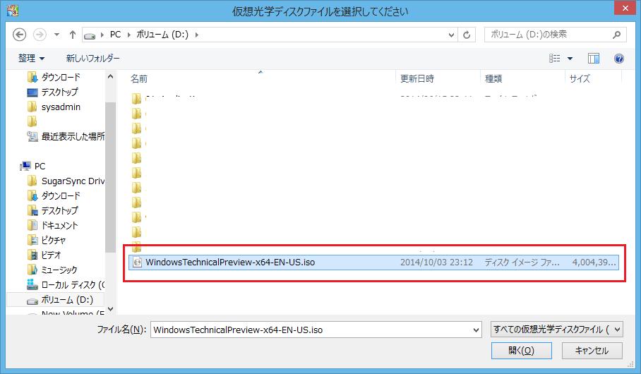 Windows 10 Preview 起動ディスクの場所