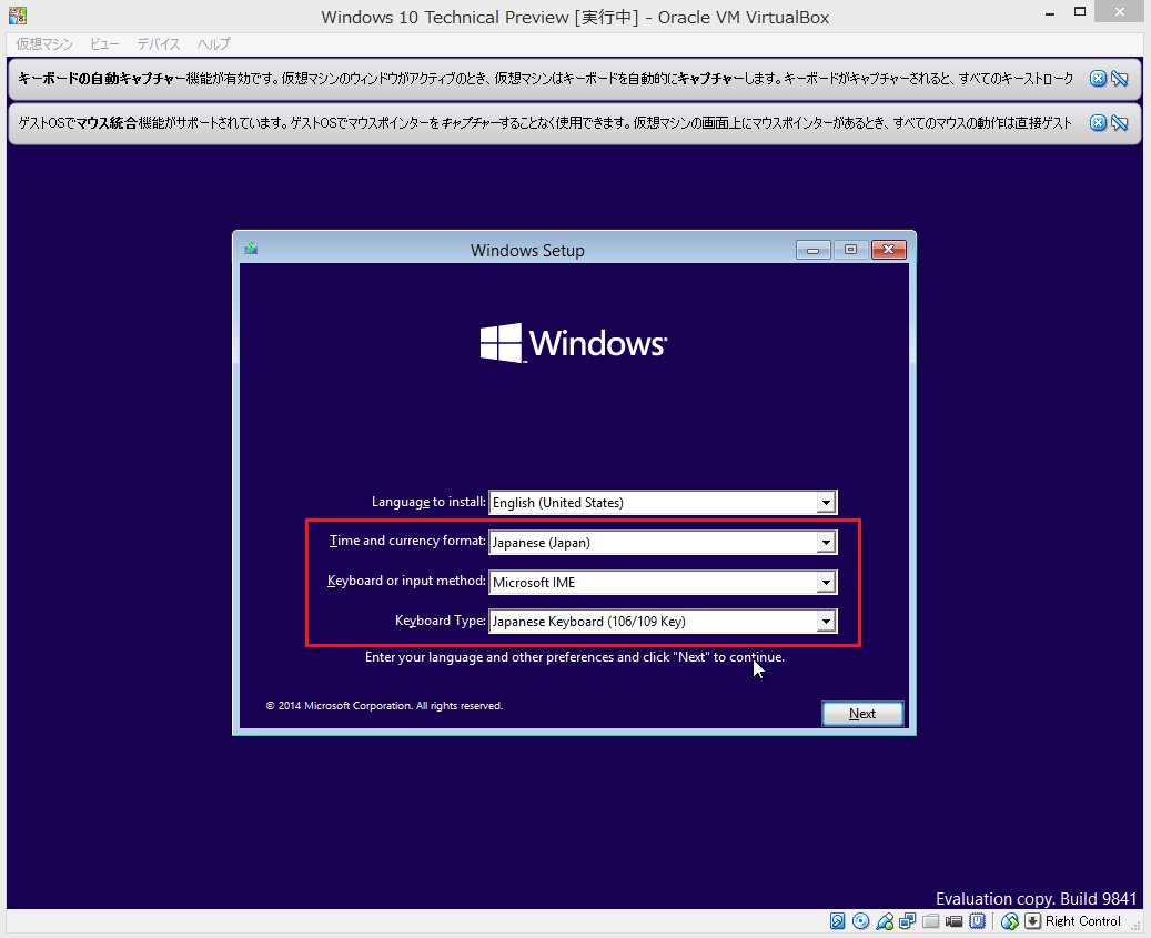 Windows 10 Preview キーボード