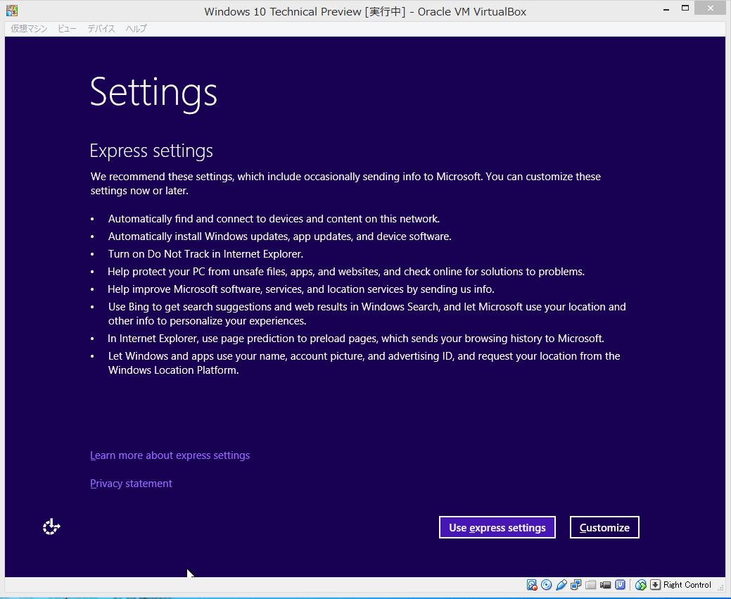 Windows 10 Preview 設定