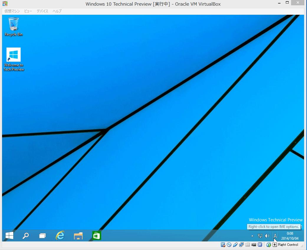 Windows 10 Preview デスクトップ