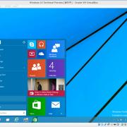 Windows 10 Preview スタートメニュー