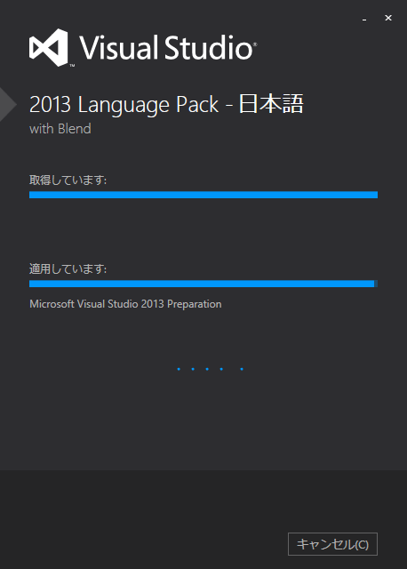 Visual Studio Community 2013 Preparation