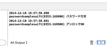 スクリーンショット 2014-12-10 20.06.48