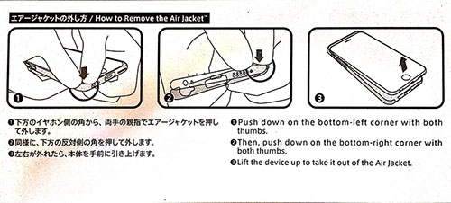 Air Jacket set for iPhone6 取り外し方法