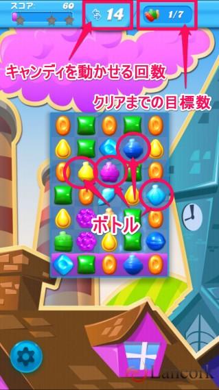 Candy Crush Soda Saga プレイ画面詳細