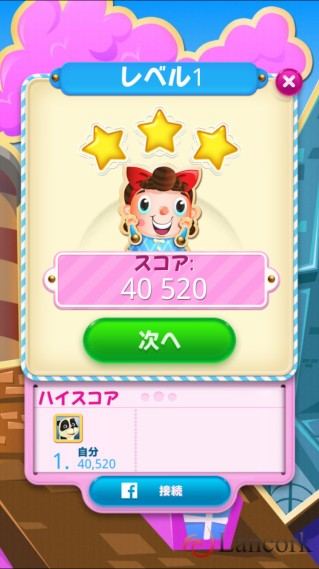 Candy Crush Soda Saga クリア画面