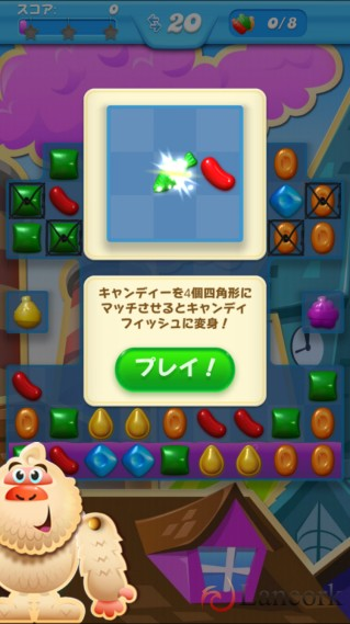 Candy Crush Soda Saga キャンディフィッシュの作り方