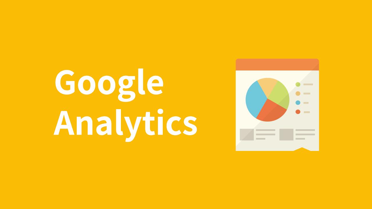 Google アナリティクス個人認定資格 Iq 試験に独学で合格できた勉強法