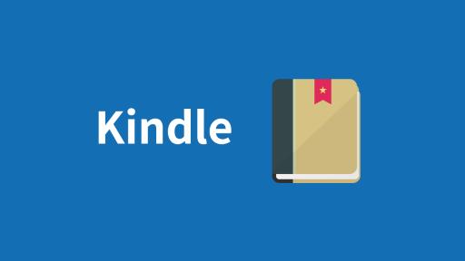 Amazon Kindle for PCのダウンロード・インストール方法と使い方