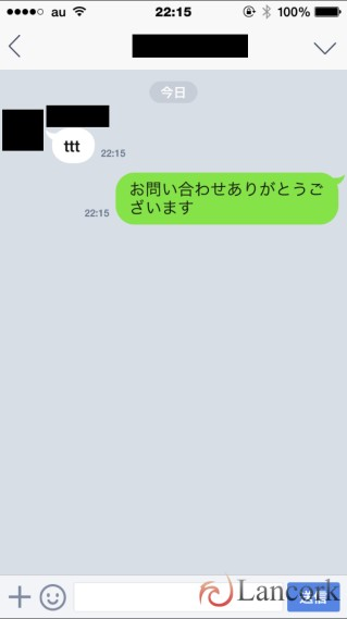 LINE@ トーク