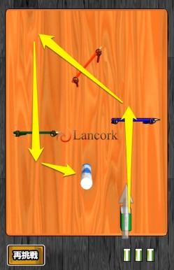 チャレンジエリア5-5 青→赤→緑の順にゲートをくぐりスティックのりを倒せ!