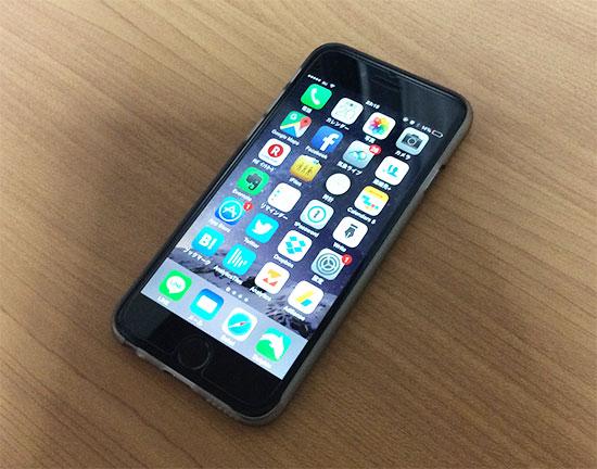 iPhone6 ステルスボタンガラス 電源ON