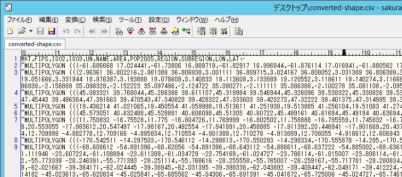 シェープファイルから変換後のCSV