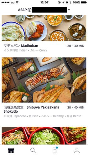 UberEATs 料理店選択
