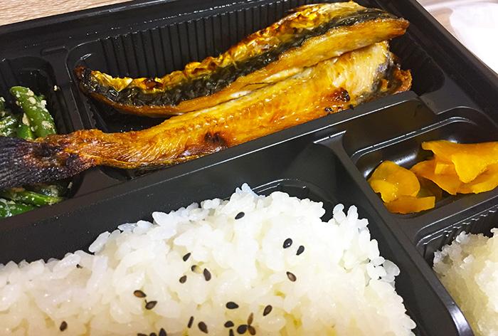 UberEATs 渋谷焼魚食堂 シマほっけ&サバ定食