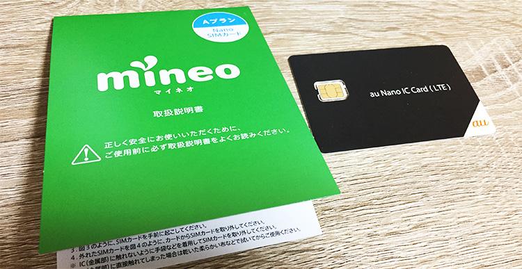 mineo SIMcard