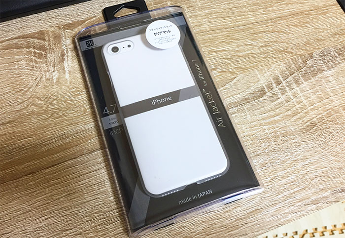 エアージャケットセット for iPhone8/7  パッケージ