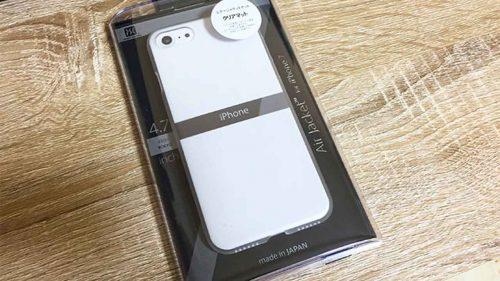 【レビュー】パワーサポート エアージャケットセット for iPhone8/7 を iPhone8 に装着した感想