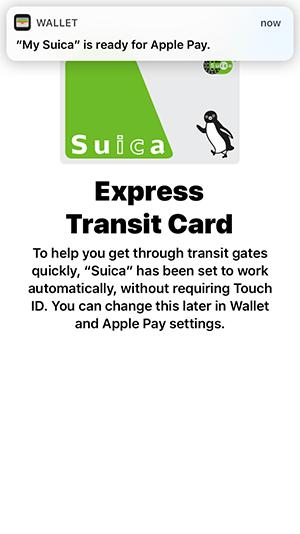 Suica エクスプレスカード登録完了