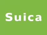 Suica アイキャッチ