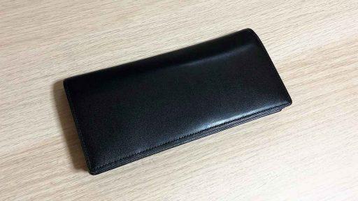 キプリス シラサギレザー長財布