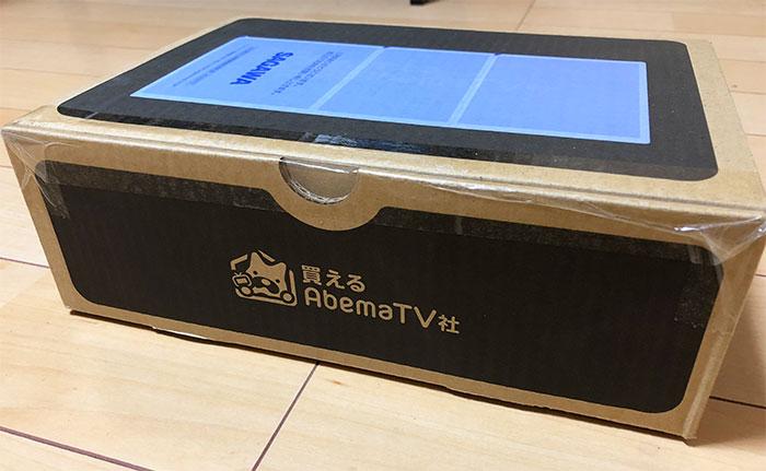 買えるAbemaTV社