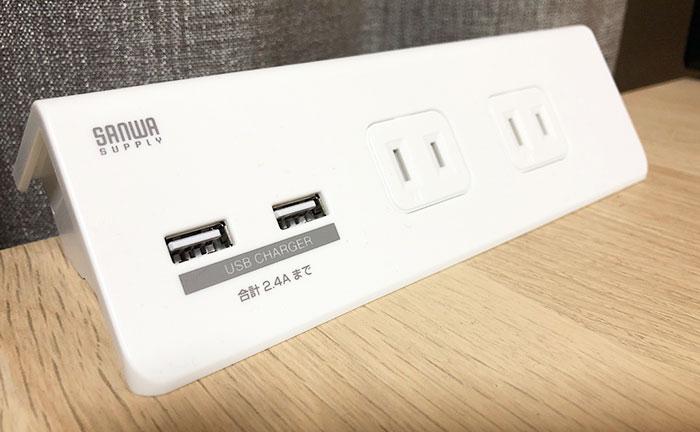 サンワサプライ USB充電ポート付き便利タップ