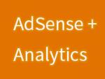 別アカウントの Google AdSense と Google Analytics を連携する方法
